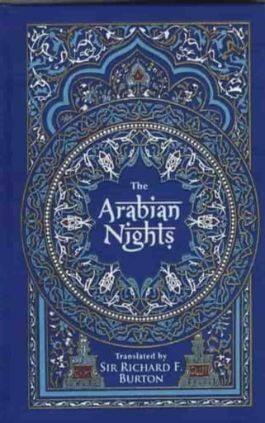 This is the cover of the book One Thousand and One Nights by Muhsin Mahdi. This picture also points to a copy of the book in PDF, EPUB, AZW3 and MOBI formats available to download for free on Snewd.com.